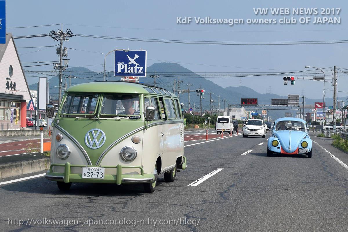 Dsc_0922_vw_caravan_bus_and_bug