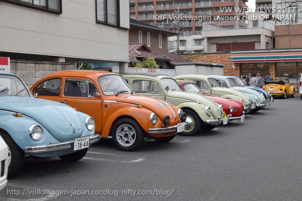 Dsc_0048_morning_vws