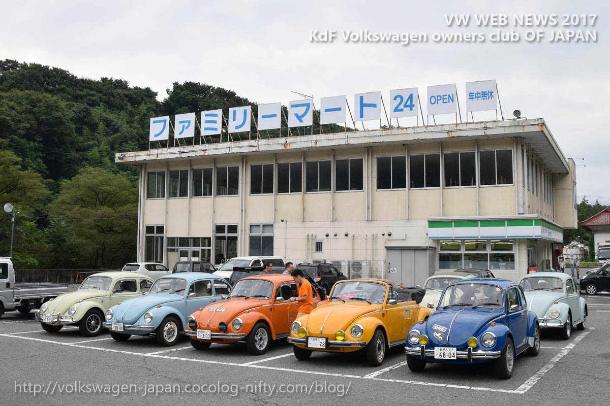 Dsc_0381_vws_in_family_mart