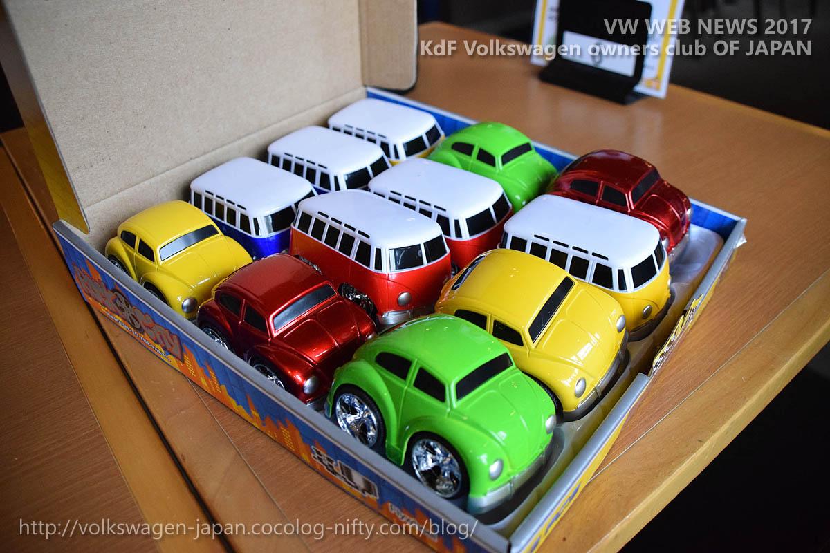 Dsc_0684_toys_box_inside