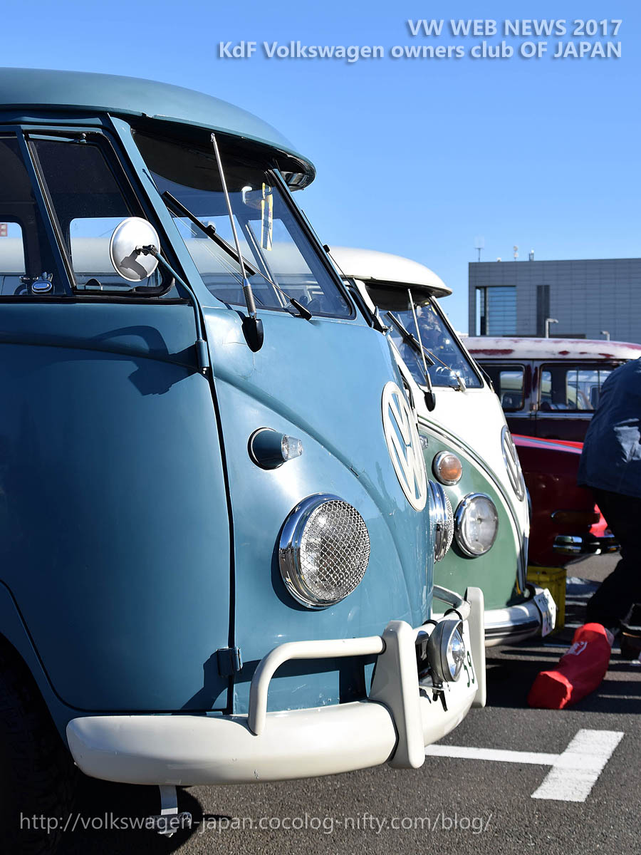 Dsc_0188_blue_sky_and_blue_vw_bus