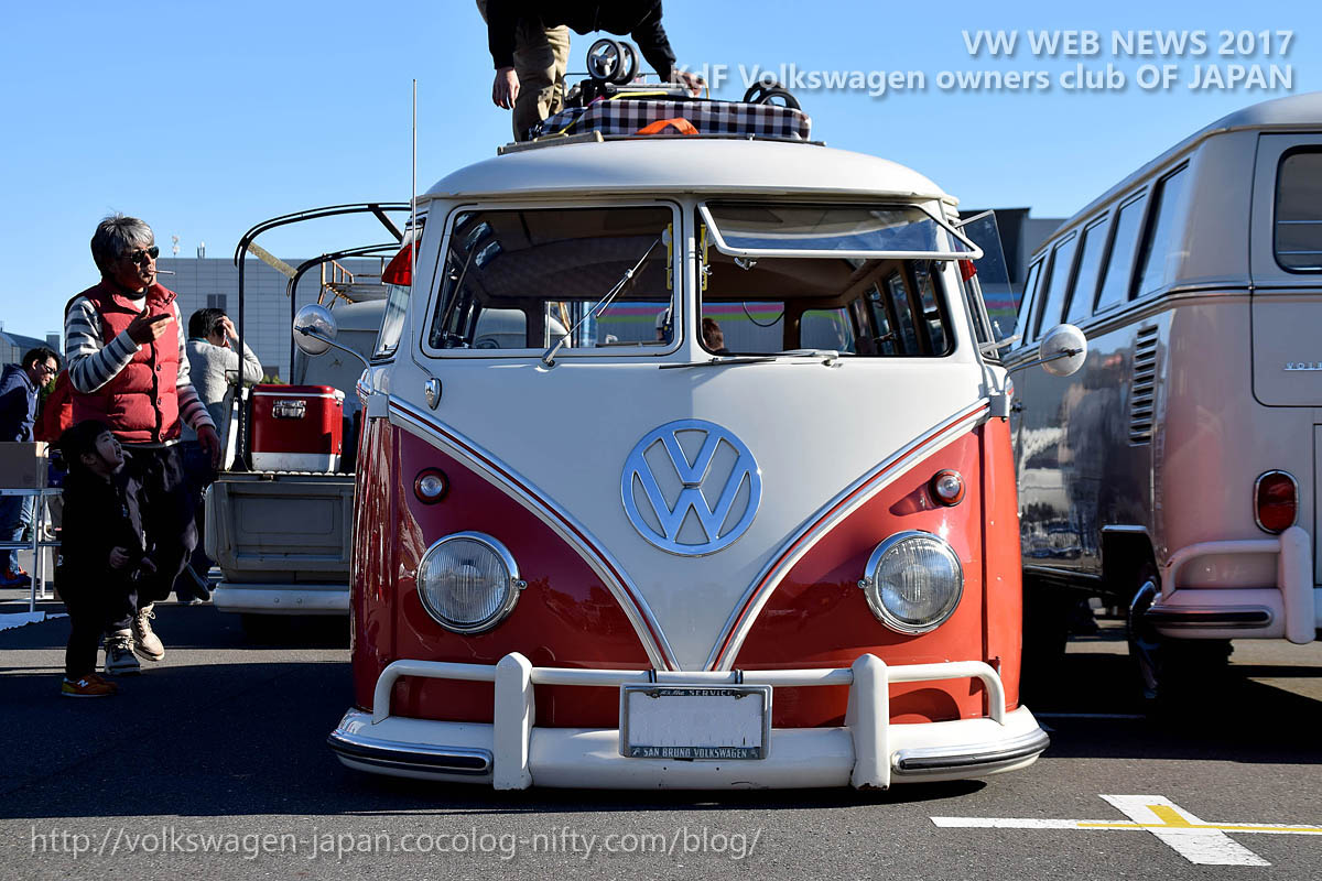 Dsc_0192_very_low_vw_bus_2
