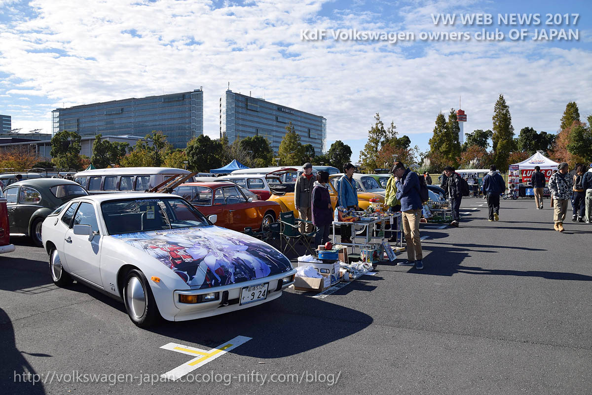 Dsc_0517_our_vw_club_booth