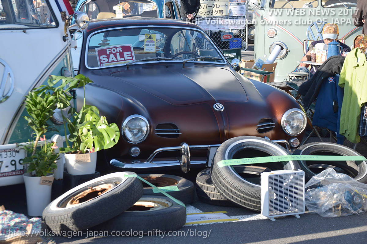 Dsc_0854_tight_space_vw_ghia