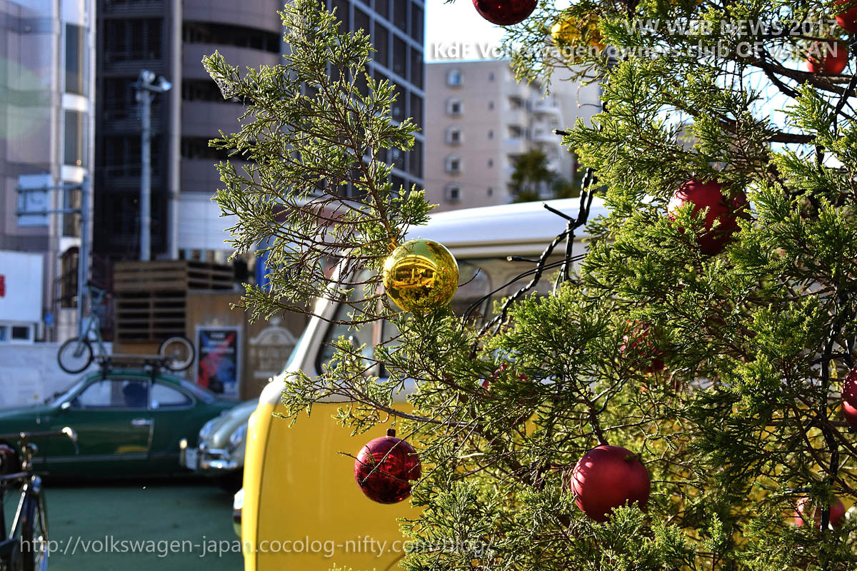 Dsc_0147_xmas_tree_and_vws