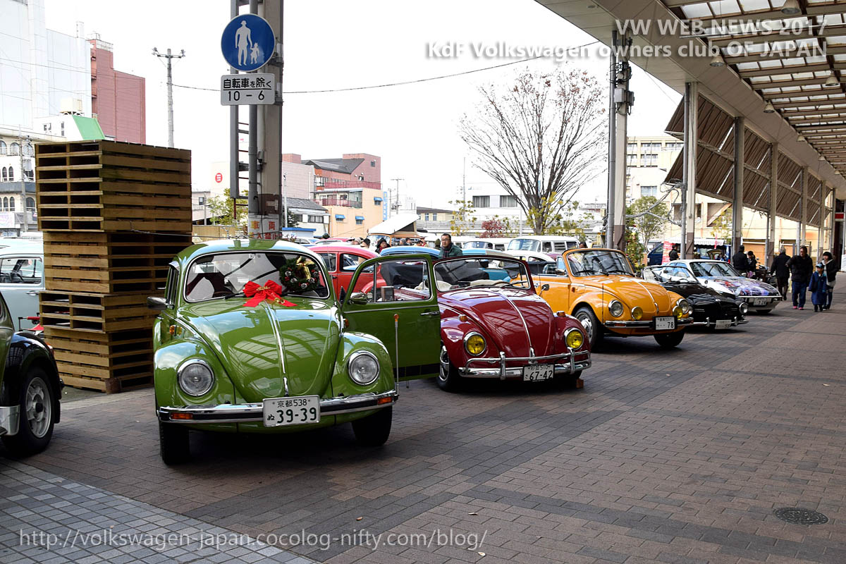Dsc_0204_1975_vw1200ls_and_kabriole