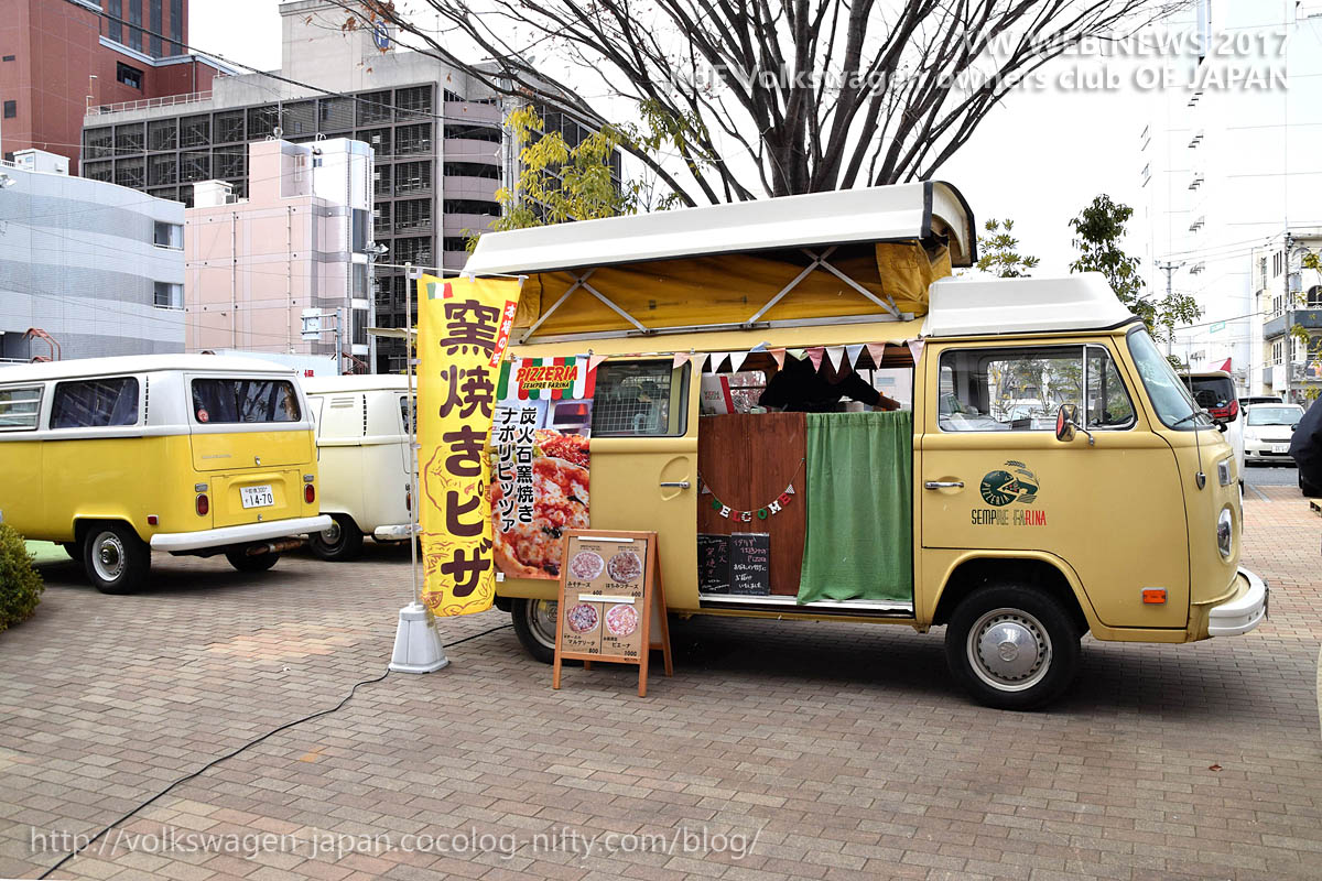 Dsc_0540_vw_pizza_shop