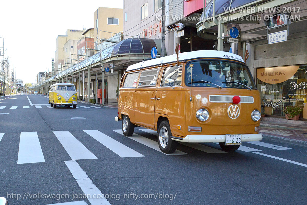 Dsc_0603_vw_late_and_early_bus