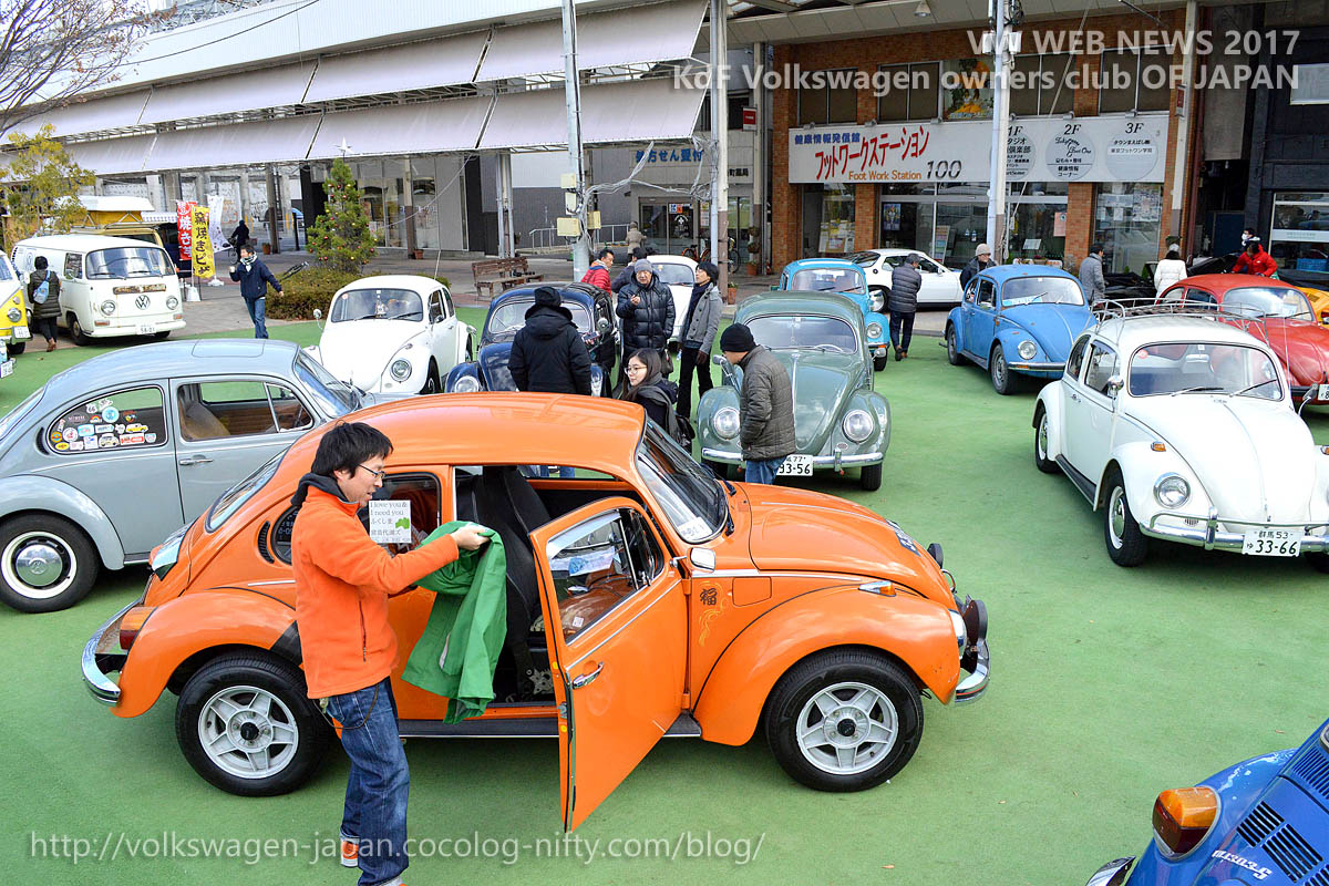 Dsc_0628_vw_event_morning