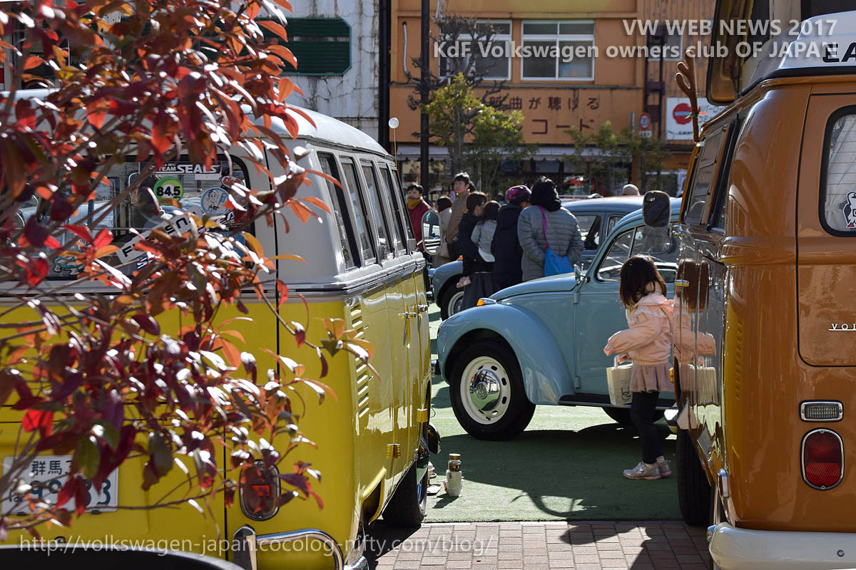 Dsc_0837_vw_type2_and_type1