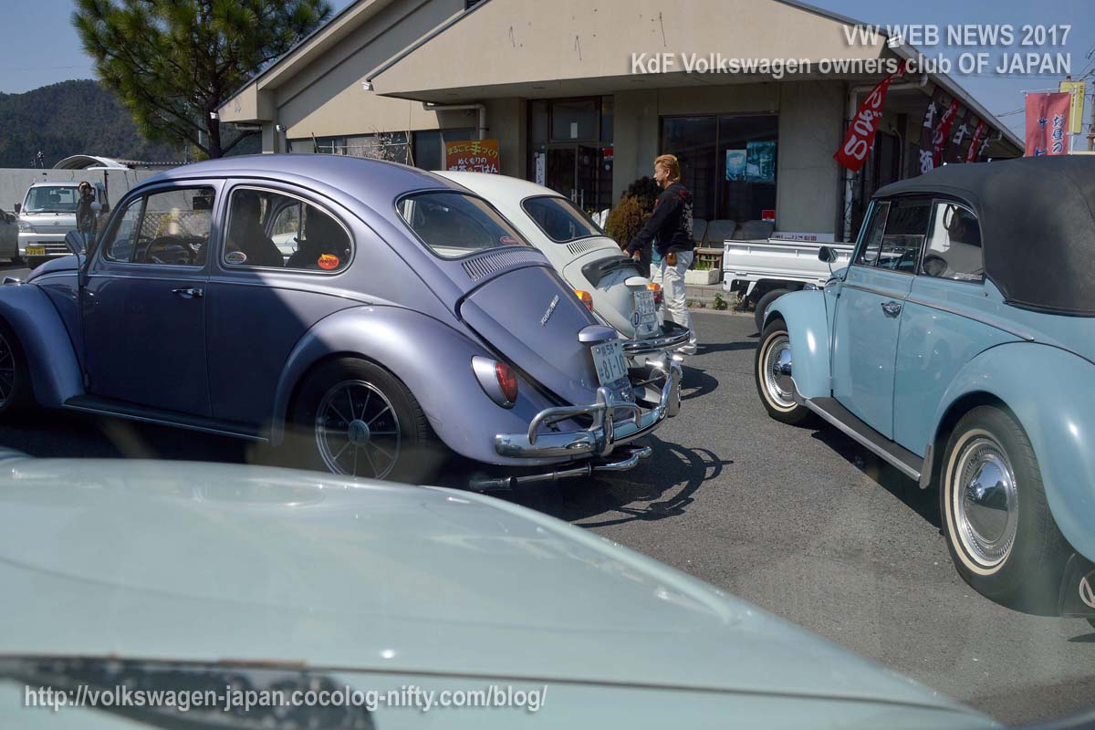 Dsc_0240_vw_enter_area372