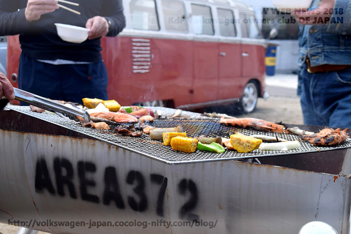 Dsc_0232_area372_bbq_vw_bus
