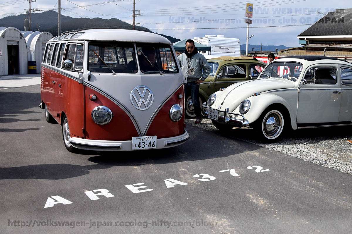 Dsc_0686_vw_bus_area372_2