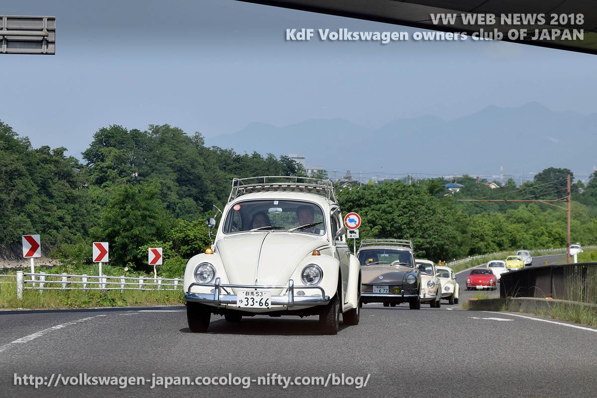 Dsc_0192_maebashi_vw_caravan