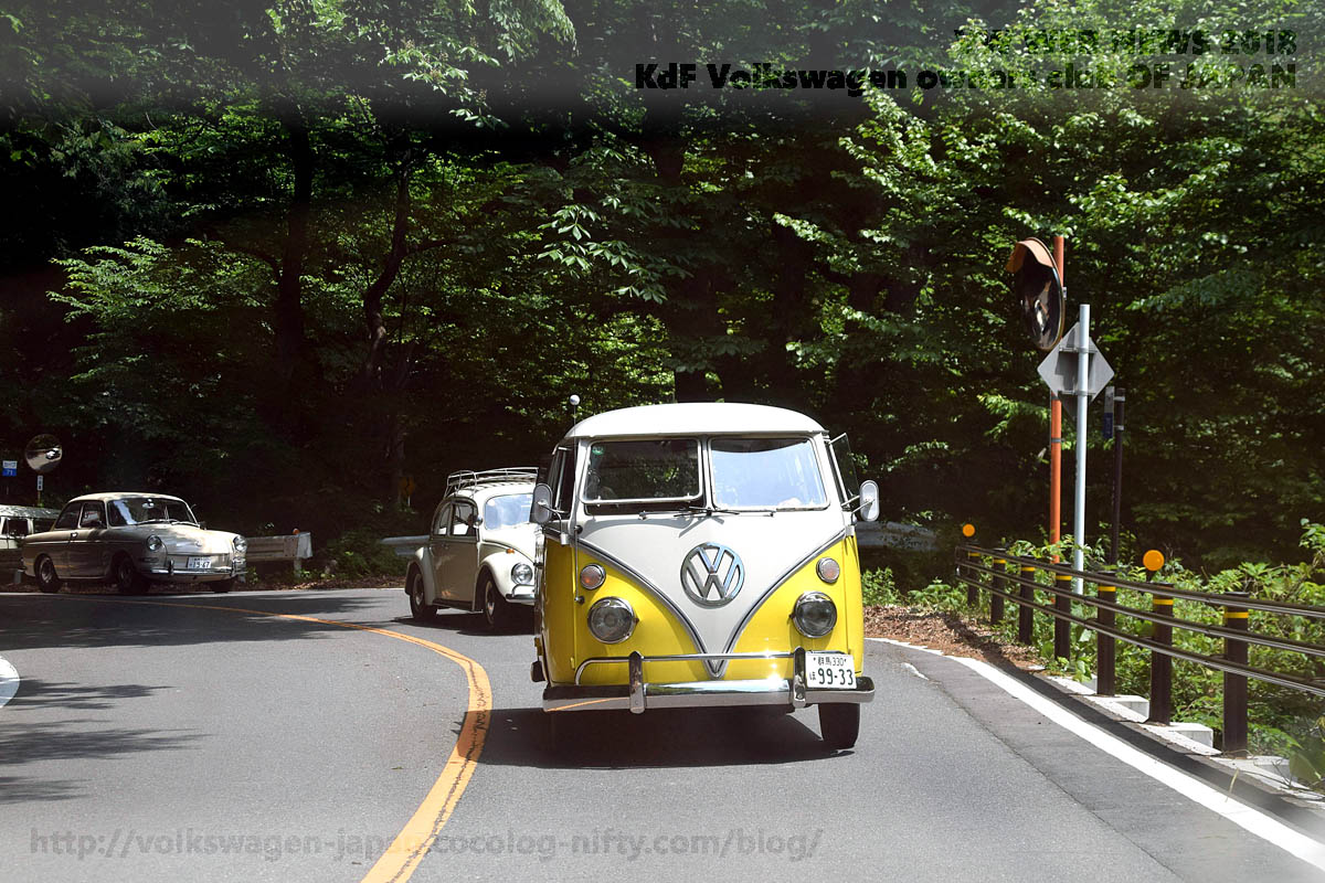 Dsc_0212_1966_vw_bus_usui_peak