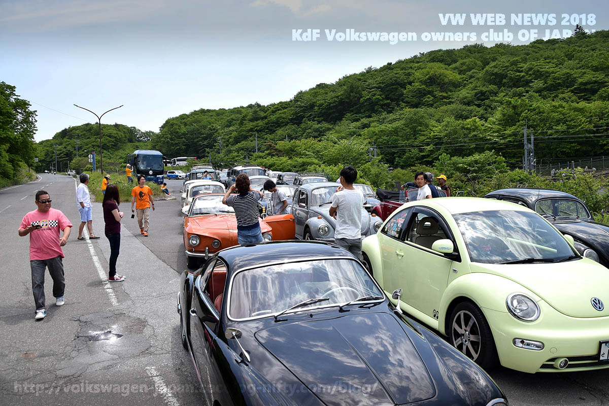 Dsc_0406_vw_caravan_in_usui_peak