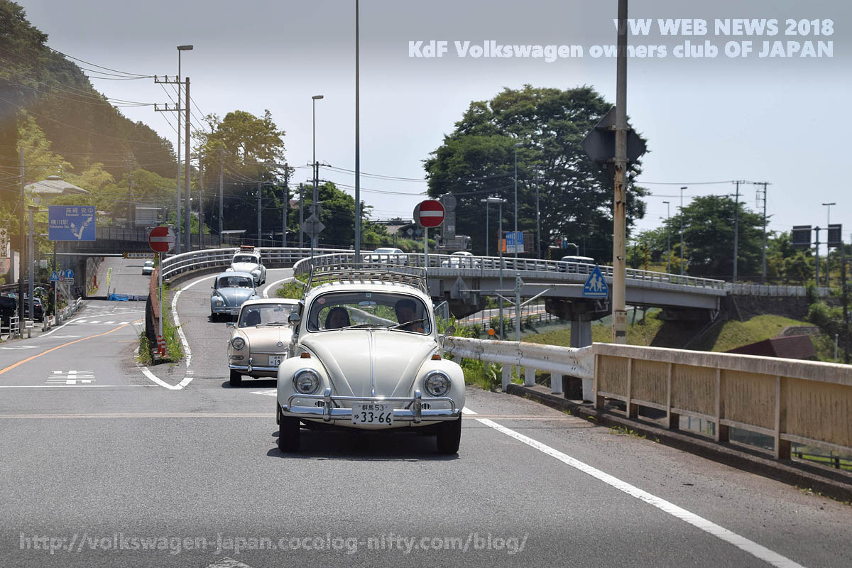 Dsc_0727_vw_caravan_old_usui_peak