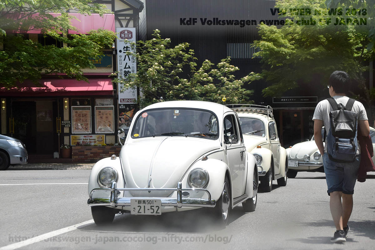 Dsc_0545_vw_bugs_run_karuizawa