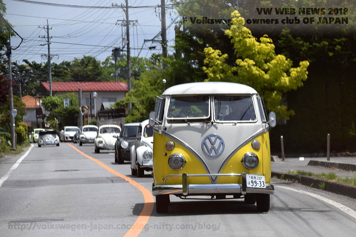 Dsc_0586_vw_caravan_in_karuizawa