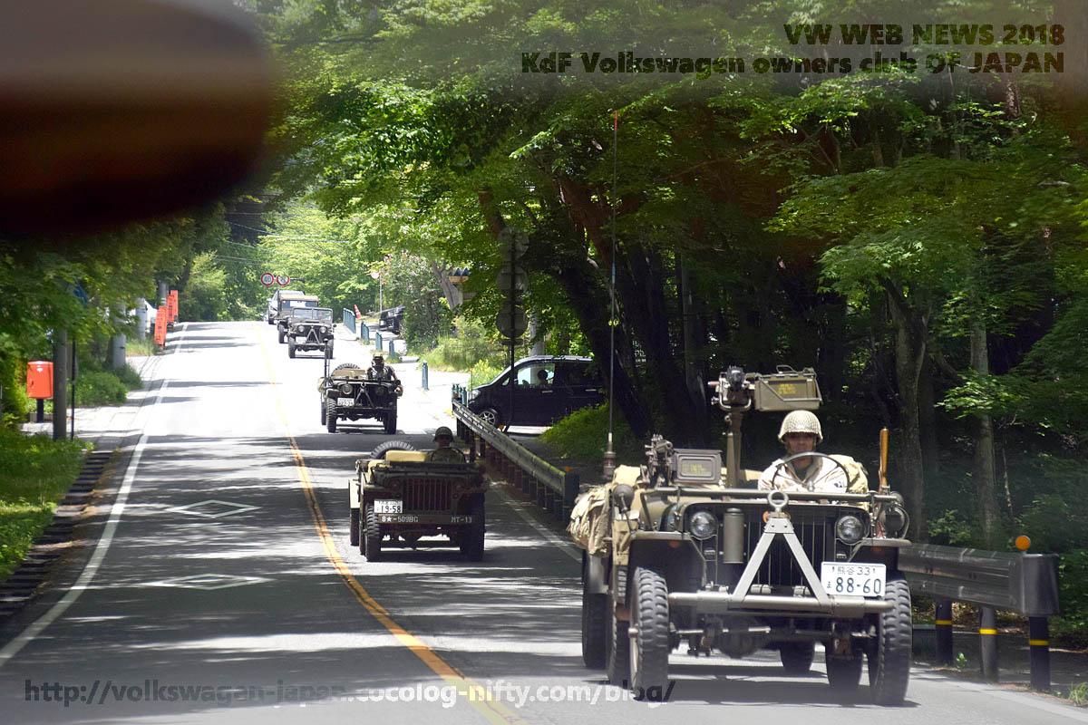 Dsc_0783_caluizawa_jeep_caravan