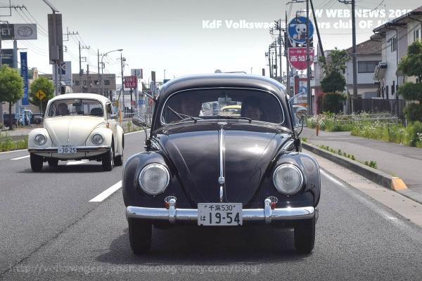 01_dsc_0659_1954_vw_oval