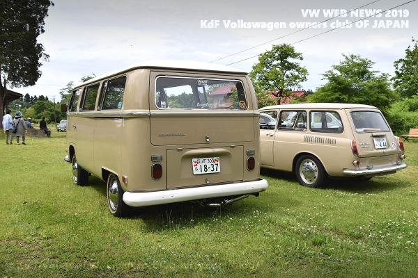 Dsc_0698_70_vw_bus_and_type3