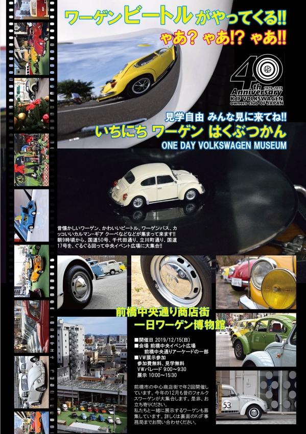 Kdf_news_383_01_1_a4_144dpi