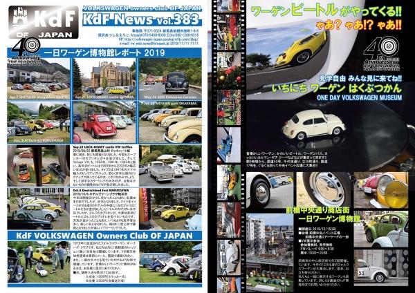 Kdf_news_383_01_a3_096dpi